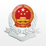 湘稅社保app醫保繳費 1.0.24 最新版