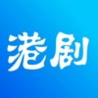 港剧网app官方版最新 v5.5.0