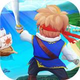 航海日记2最新版 v1.0.8