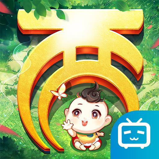大话西游2手游网易正版下载 v1.1.268