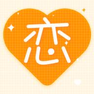 恋爱话术撩妹cp 1.8.0