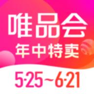 唯品会品牌特卖app 7.46.3