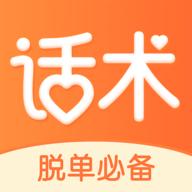 积木恋爱话术破解版 1.3.2