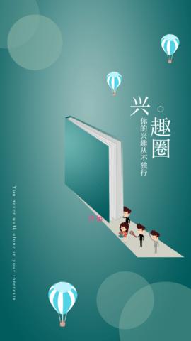 徐州工业职业技术学院app手机端