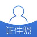 证件照app官方手机版 6.2.5