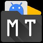 mt管理器vip去限制版 v2.9.7