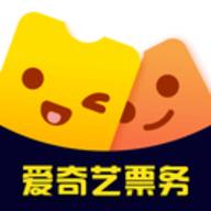 爱奇艺票务 v3.5.0