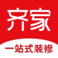 齐家装修网app装修助手官方版 4.1.0