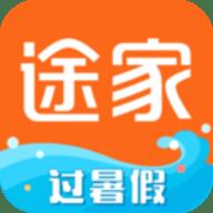 途家网民宿短租APP 8.36.1