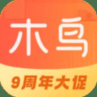 木鸟民宿app下载APP 7.4.8