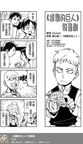 漫画王app免费安卓版