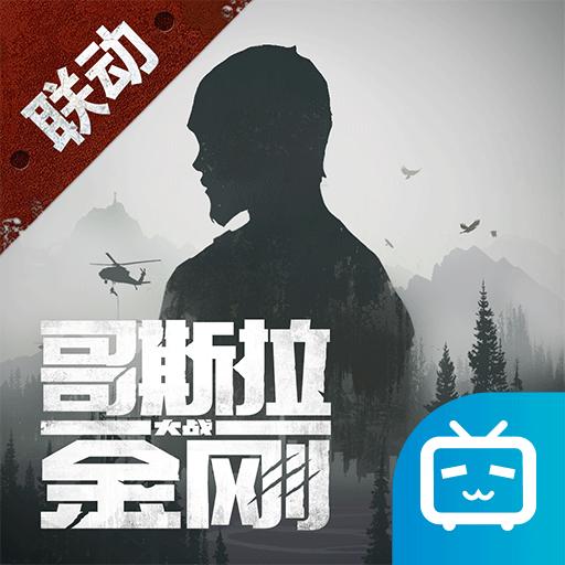 明日之后手游官方正版 v2011.64