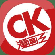 漫画王app最新ios版 18.03.29