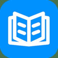 海棠小说app免费版 v2.5