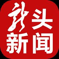 龙头新闻app官方版 2.0.7