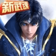 斗罗大陆蚀雷之龙正版手游 v9.5.1