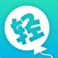 轻漫画app安卓版 5.6