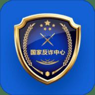 国家反诈中心官方版本 v1.1.7