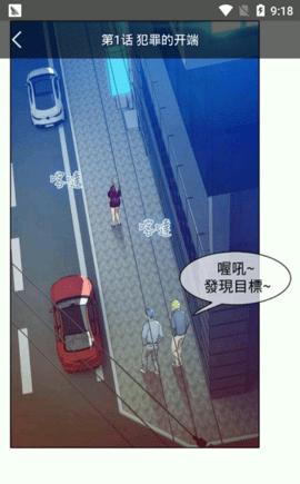 松柏漫画app安卓版