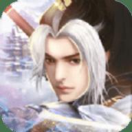 影帝仙俠手游最新版 v1.1.0