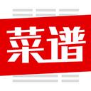 菜谱大全官方最新版 7.1.0