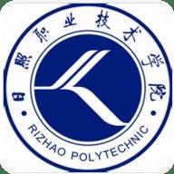 日照職業技術學院校園app v1.0
