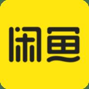 咸鱼网二手交易app 6.9.81