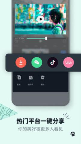 万兴喵影app
