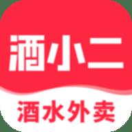 酒小二app v1.6.1