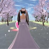 樱花校园模拟器最新版更新版 v1.038.50