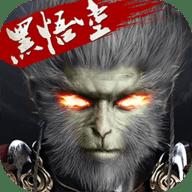 悟空伏魔录手游破解版 v1.0.0.2