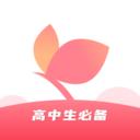 蝶变高考志愿 v2.4.9