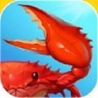 最强大螃蟹游戏 1.0