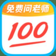 作业帮app官方版 13.17.0