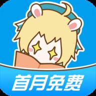 漫画台app安卓最新版 3.0.3