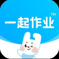 一起作业app安卓最新版 3.6.5.2085