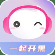 一起陪玩app 1.0.8