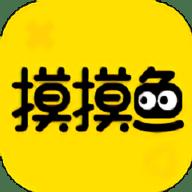 摸摸鱼游戏正版 v1.4.1