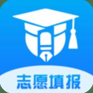 上大学高考志愿填报app v2.8.3