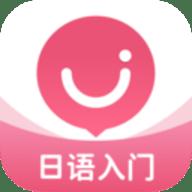 日語u學院app破解版 v5.5.6