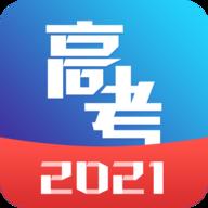 2021高考志愿优选app 2.1.0