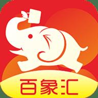 百象汇网购app安卓版 v1.2.0