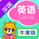 深圳牛津小学英语 v3.2.36