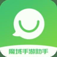 魔域手游助手官方正版 8.2.7
