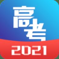 高考志愿优选app最新版 2.2.0