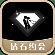 钻石约会app 1.1.45