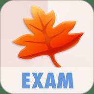 南琼考试系统网页版 v2.0.1