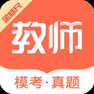 金标尺教师app官方最新版 3.0.0.10