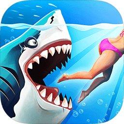 饥饿鲨世界终极破解版 v4.1.2