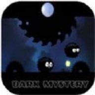 黑暗的奥秘中文版 1.1